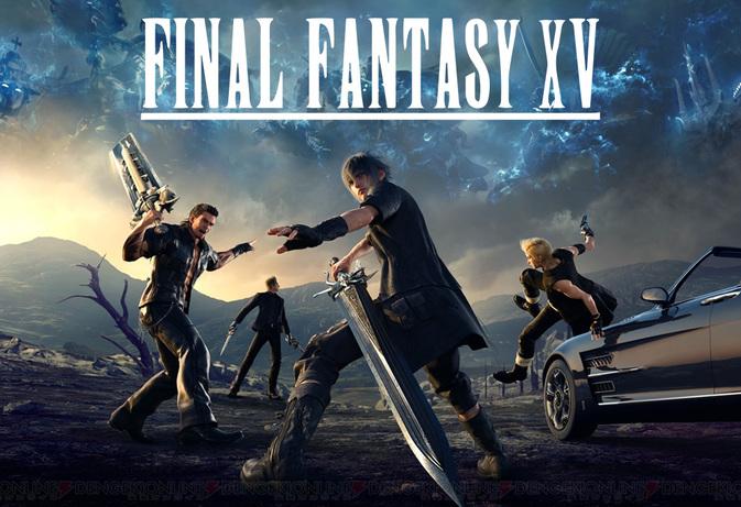 Final Fantasy 15 Königswaffen Karte.So Erhaltet Ihr Den Schild Der Gerechten In Final Fantasy Xv Tipps