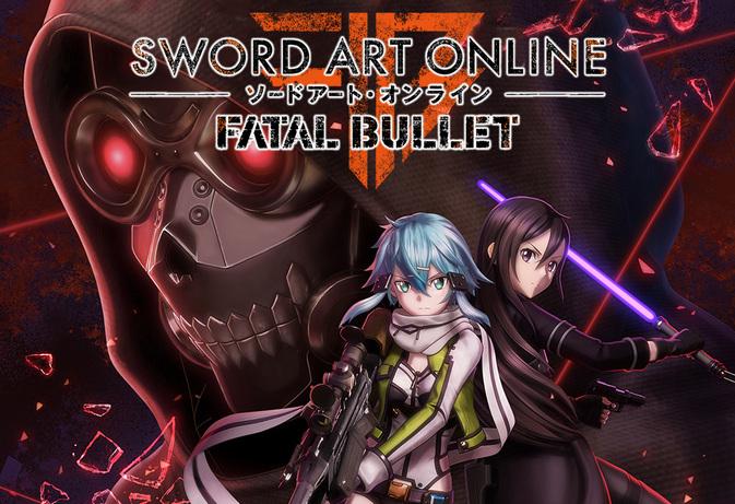 sword art online fatal bullet ist das neue spiel von bandai namco alle neuigkeiten. Black Bedroom Furniture Sets. Home Design Ideas