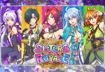 Sisters Royale: Five Sisters Under Fire-Bild